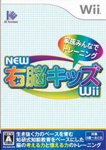 New Unou Kids Wii[Import Japonais]