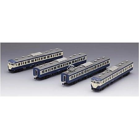 TOMIX Nゲージ 113 1500系 横須賀色 基本セットB 92825 鉄道模型 電車