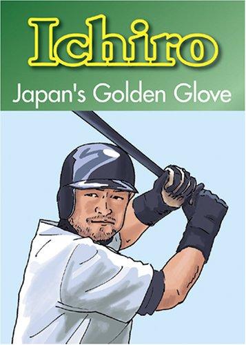 Ichiro: Japan's Golden Glove