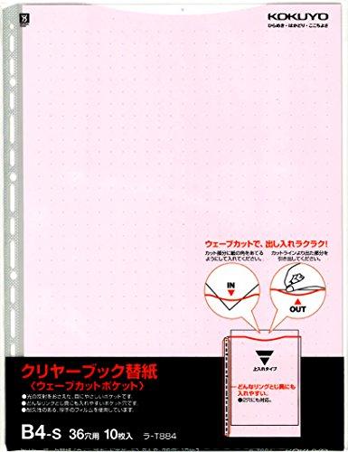 コクヨ ファイル クリアファイル ウェーブカット替紙式 B4 10枚 赤 ラ-T884R