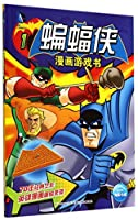 DC comic book game: Batman comic book one game(Chinese Edition)