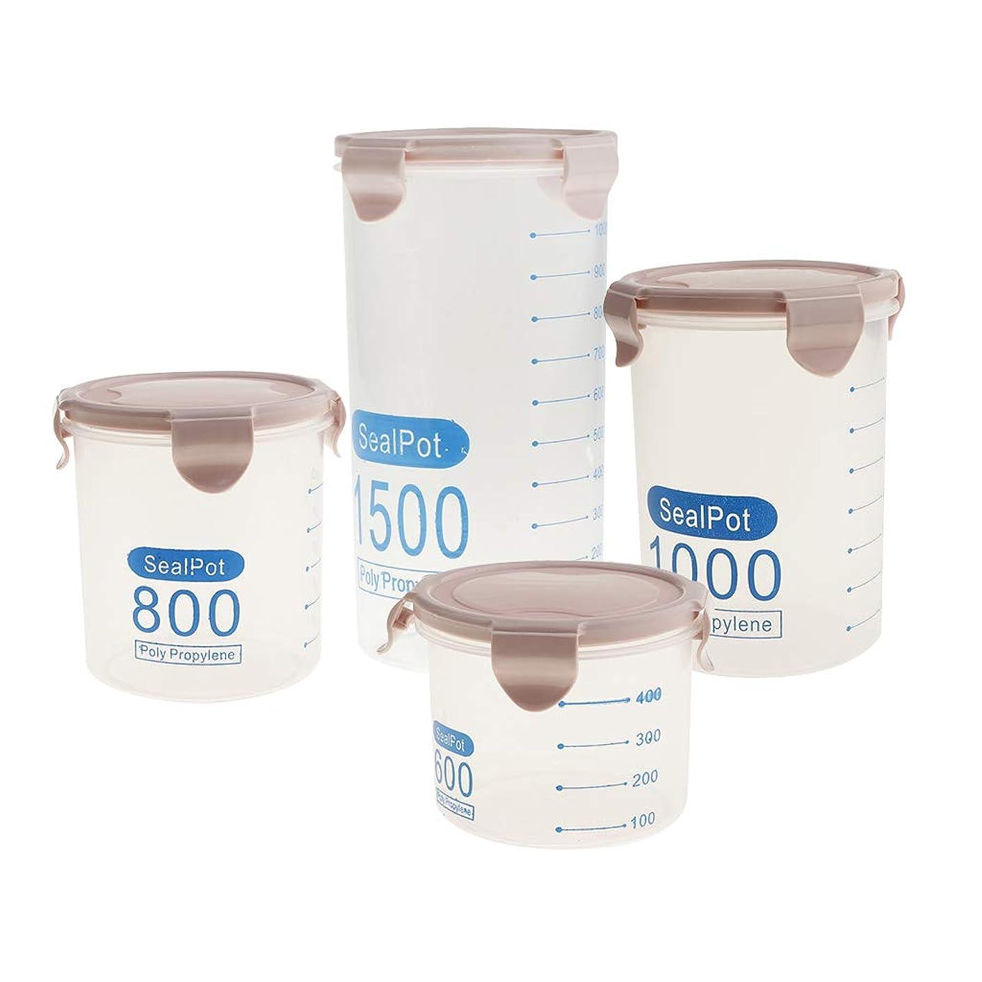 レーススカーフ誘惑FLAMEER 穀類コンテナ 貯蔵容器 小麦粉コンテナ 収納缶 保管容器 4個