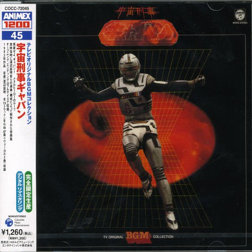 Animex 1200: TV Original BGM Collection