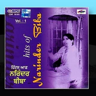 Hits Of Narinder Biba