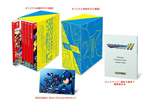 ロックマン&ロックマンX 5in1 スペシャルBOX -Switch 【Amazon.co.jp限定】オリジナルデジタル壁紙(PC・スマホ)配信 付