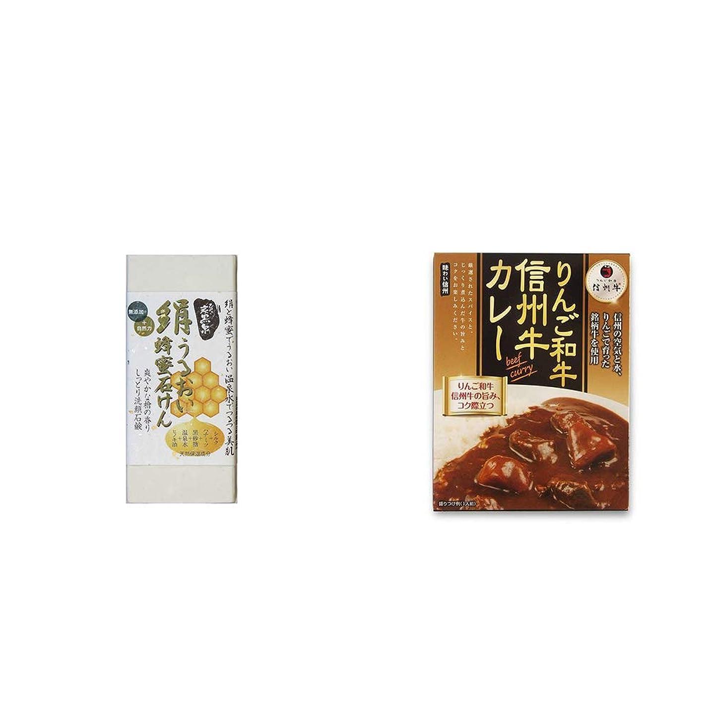 ホイールメジャーモバイル[2点セット] ひのき炭黒泉 絹うるおい蜂蜜石けん(75g×2)?りんご和牛 信州牛カレー(1食分)