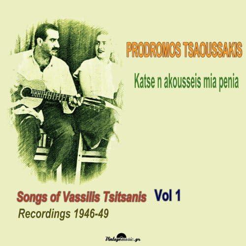 Prodromos Tsaousakis & Vassilis Tsitsanis feat. Markos Vamvakaris, Ioanna Georgakopoulou, Sotiria Bellou & Marika Ninou