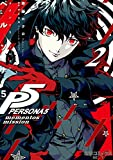 ペルソナ5 メメントスミッション2 ペルソナファイブメメントスミッション (電撃コミックスNEXT)