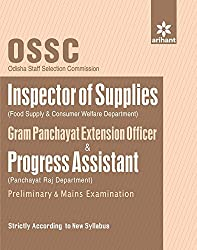 OSSC Supply Inspector Recruitment 2017 - Odisha Staff Selection Commission Inspector of Supplies Recruitments @ www.ossc.gov.in 4