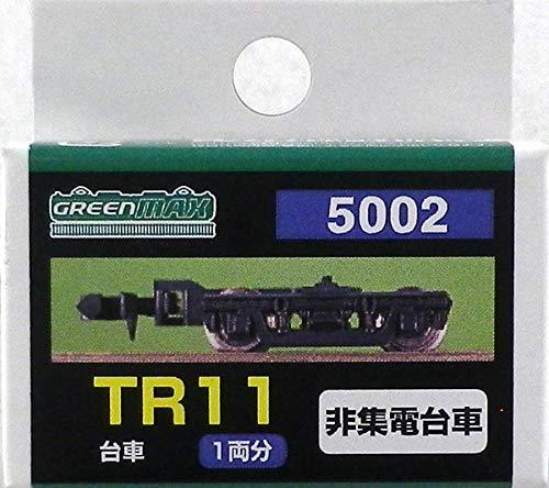 5002 台車 TR11