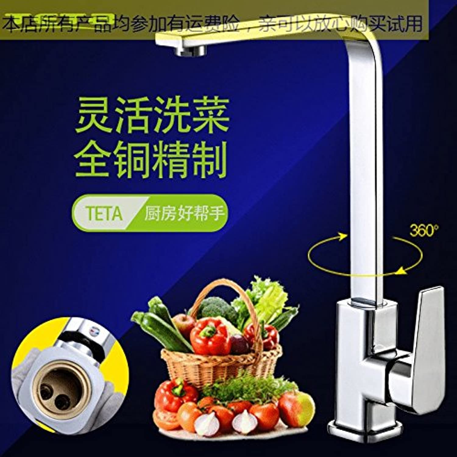 Lpophy Bathroom Sink Mixer Taps Faucet Bath Waterfall Cold and Hot Water Tap for Washroom Bathroom and Kitchen Square Tube Copper Hot and Cold Single Cold Plating Wire Drawing Universal B