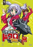 撲殺天使ドクロちゃん&2 〈期間限定生産〉 [DVD]
