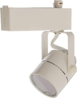 Best nuvo track lighting heads Reviews