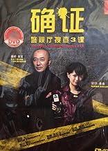 Amazonca Eikura Nana Movies Tv Shows