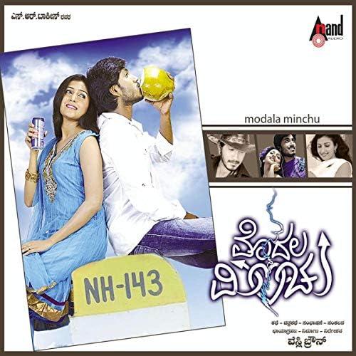 Lakshmi feat. Chorus, Sonu, Hemanth, Vijaya Prakash & Goel