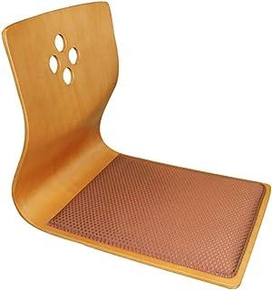 GHM Chaise de m/éditation Chaise de Plancher en Bois Massif Pliable Chaise sans Jambes portative Chaise de Table Basse int/érieure Chaise Basse de Table