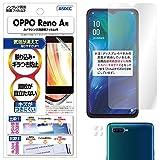 ASDEC OPPO Reno A フィルム OPPO Reno A 128GB フィルム 兼用 【カメラ保護フィルム付き】 ノングレアフィルム3 ・日本製・防指紋・気泡消失・映り込み防止・キズ防止・アンチグレア マット NGB-OPRA (オッポ リノA/マットフィルム)
