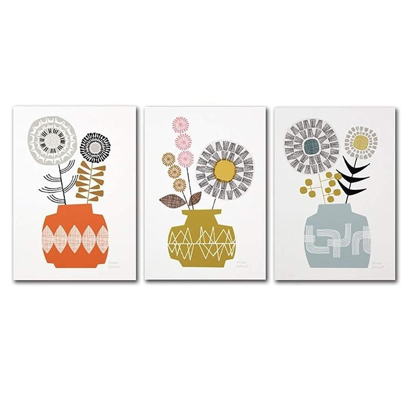 潜水艦居住者くつろぐ北欧シンプルな花柄プリントポスターカラフルな花瓶抽象キャンバス絵画絵リビングルームホームデコレーション3ピース40x60cm枠なし