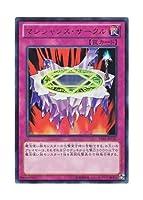 遊戯王 日本語版 15AY-JPC37 Magician's Circle マジシャンズ・サークル (ウルトラレア)