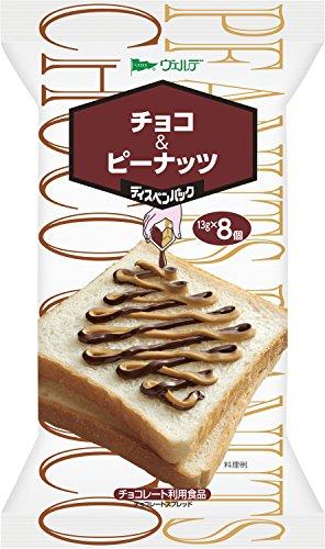 ヴェルデ ディスペンパック チョコ&ピーナッツ 13g×8P×2個