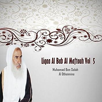 Liqaa Al Bab Al Maftouh Vol 5 (Quran)