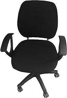 G&X - Funda para silla de oficina, color sólido, funda giratoria para sillón extraíble