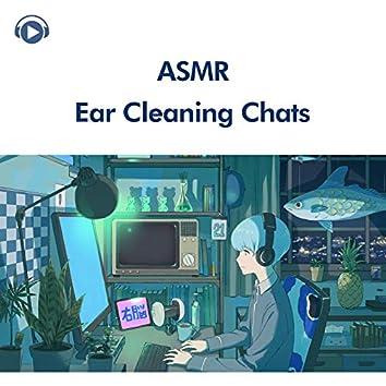 ASMR - 寝れない人のための1時間の耳かき雑談