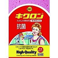 キクロン タワシ C ピンク ナイロン(研磨粒子入不織布)、ポリウレタン 日本 (10個袋入) JTW8601