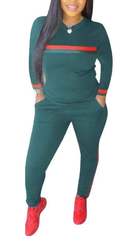 予見するシャンパンそれGodeyesW 婦人用フィットストライプロングスリーブステッチトップとズボンの服