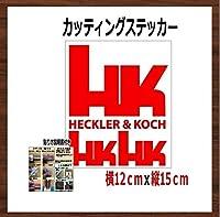 【15cm】赤 HK HECHLER&KOCH カッティングステッカー