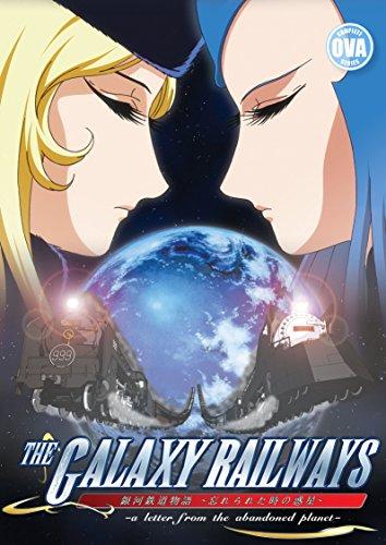 Galaxy Railways: Ova Series