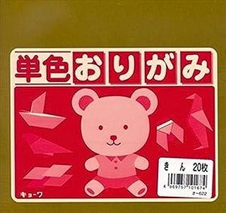 Japanische 20 Blatt Origami-Faltblätter, Origami-Faltblätter, Origami-Faltblätter, 6 in Gold   1674 B004LLDKAQ  Verschleißfest 48b786