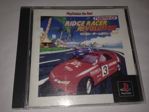 Ridge Racer Revolution [PlayStation the Best] PSX [Import Japan]
