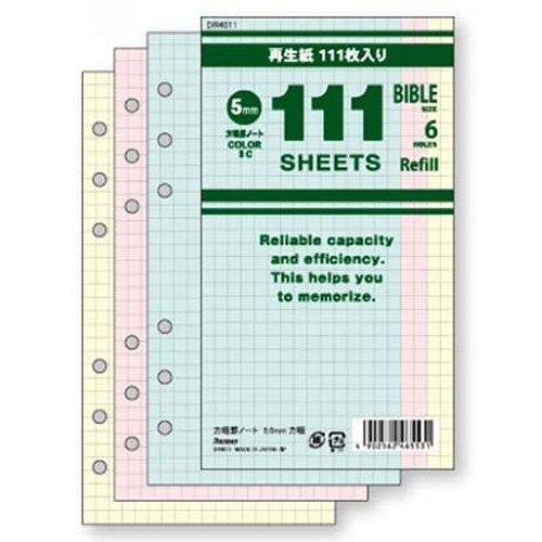 レイメイ藤井 システム手帳リフィル 111方眼罫ノート 5mm方眼 3色込 聖書サイズ DR4011