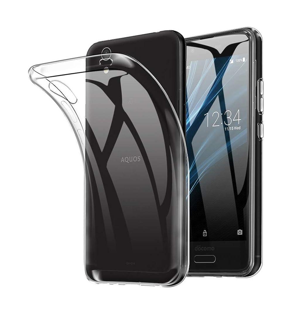海洋のノベルティ逆さまにAQUOS sense2 SHV43 sh-01L sh-m08 ケース SHINEZONE Android One S5 ソフトカバー 透明 TPU 耐衝撃 落下防止 防指紋 全面保護カバー(AQUOS sense2 sh-01L ケース クリア)