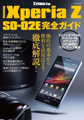 Xperia Z SO-02E Š®'SƒKƒCƒh (ƒ}ƒCƒiƒrƒ€ƒbƒN) (Android Fan)