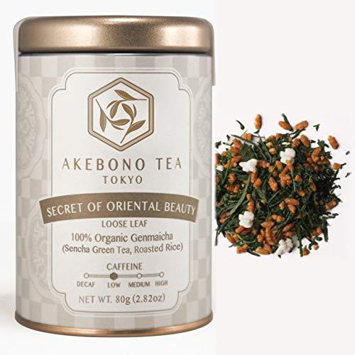 AKEBONO TEA (アケボノティー) シークレット オブ オリエンタル ビューティー 80g 缶 玄米茶 茶葉 オーガニック 有機 日本茶 緑茶 国産 静岡茶 煎茶 ブランド 高級 おしゃれ かわいい ギフト