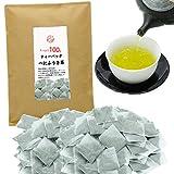 茶和家 べにふうき茶 ティーバッグ 1.5g 100包