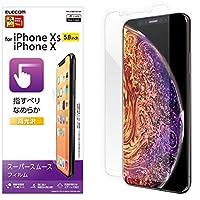 エレコム iPhone Xs フィルム スムーコート 光沢 日本製 【指すべりなめらか】 iPhone X対応 PM-A18BFLSTGN