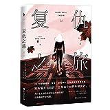 Sadie (Chinese Edition)