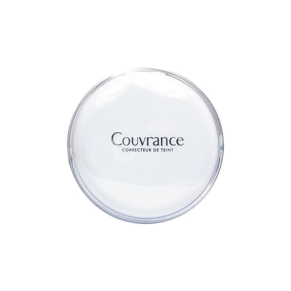 結核結核努力Avene Couvrance Compact Confort Cream 2.5 Beige 10gr [並行輸入品]
