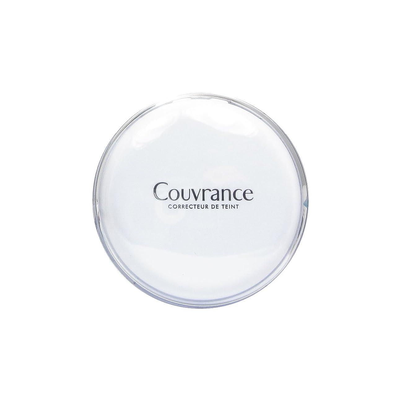 検出器クラック主にAvene Couvrance Compact Confort Cream 2.5 Beige 10gr [並行輸入品]