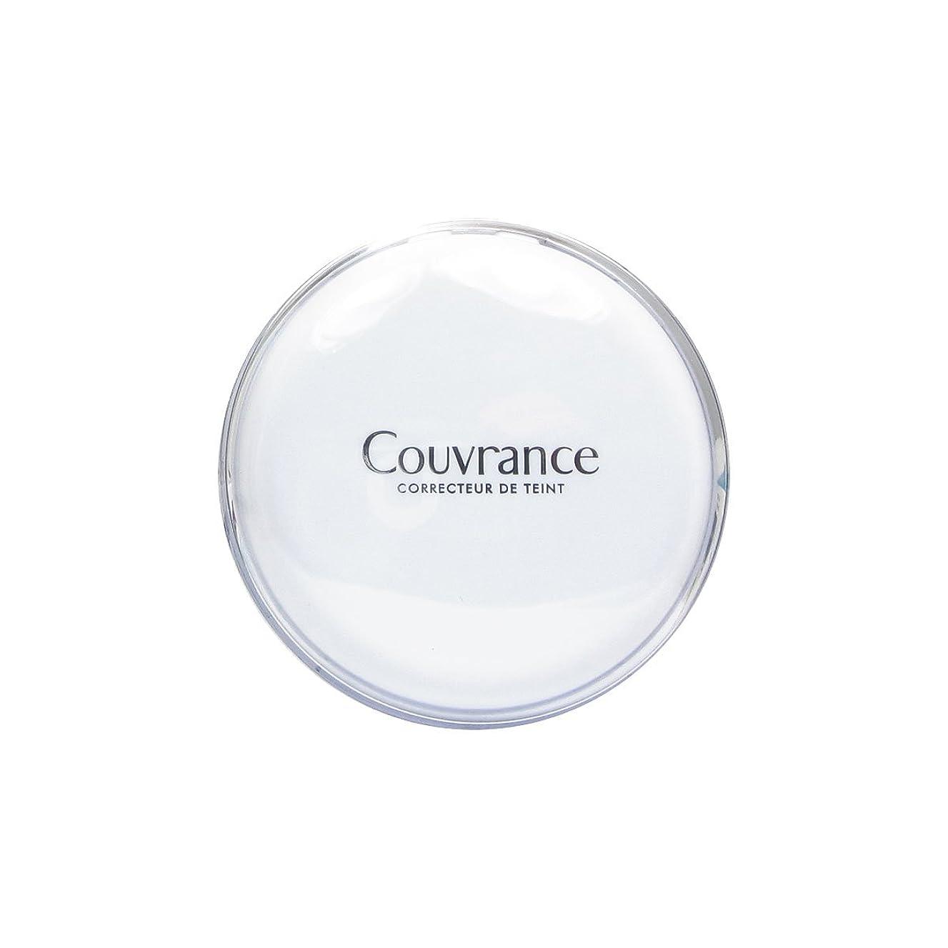 常に暖炉振る舞うAvene Couvrance Compact Confort Cream 2.5 Beige 10gr [並行輸入品]