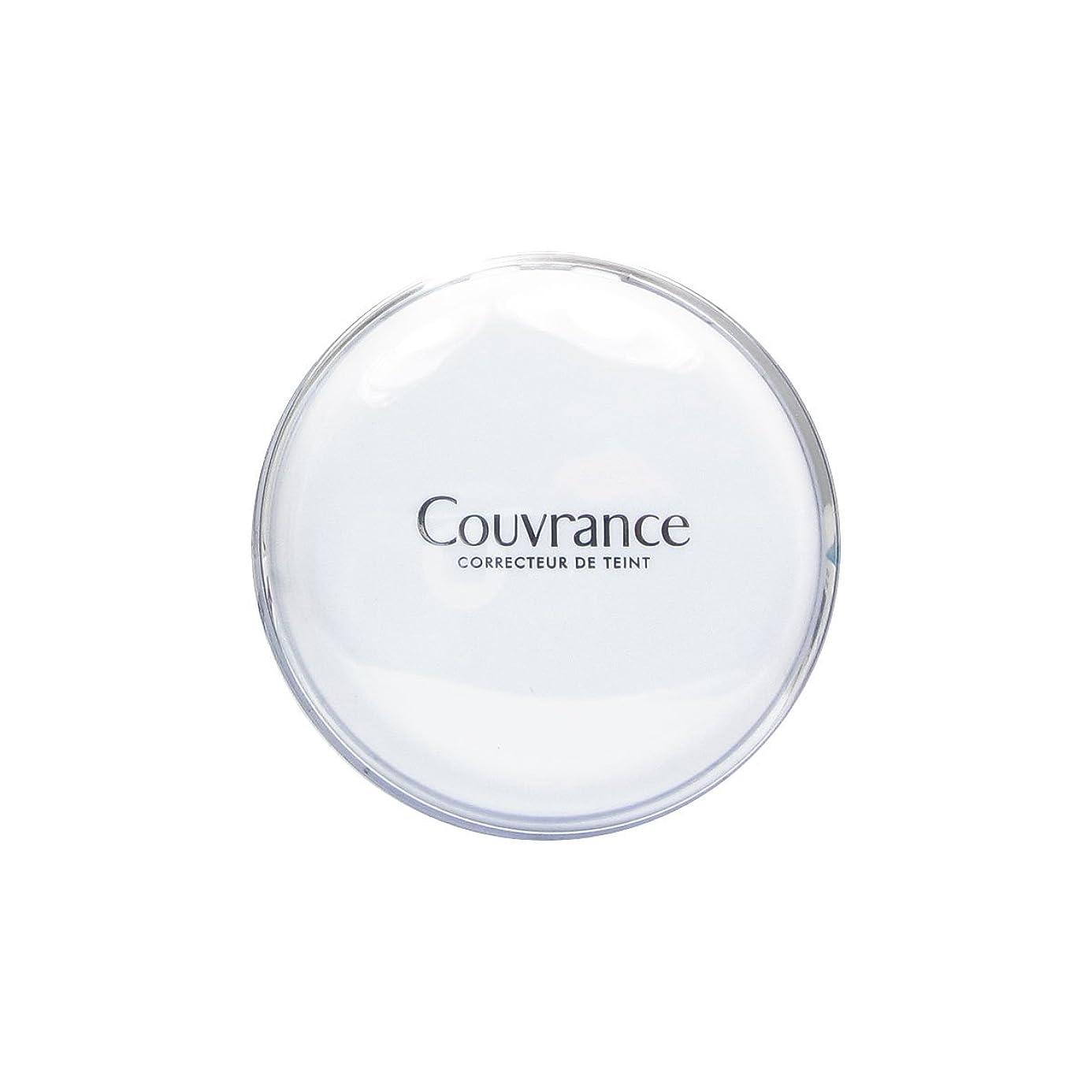 適合しましたに関して豊富なAvene Couvrance Compact Confort Cream 2.5 Beige 10gr [並行輸入品]