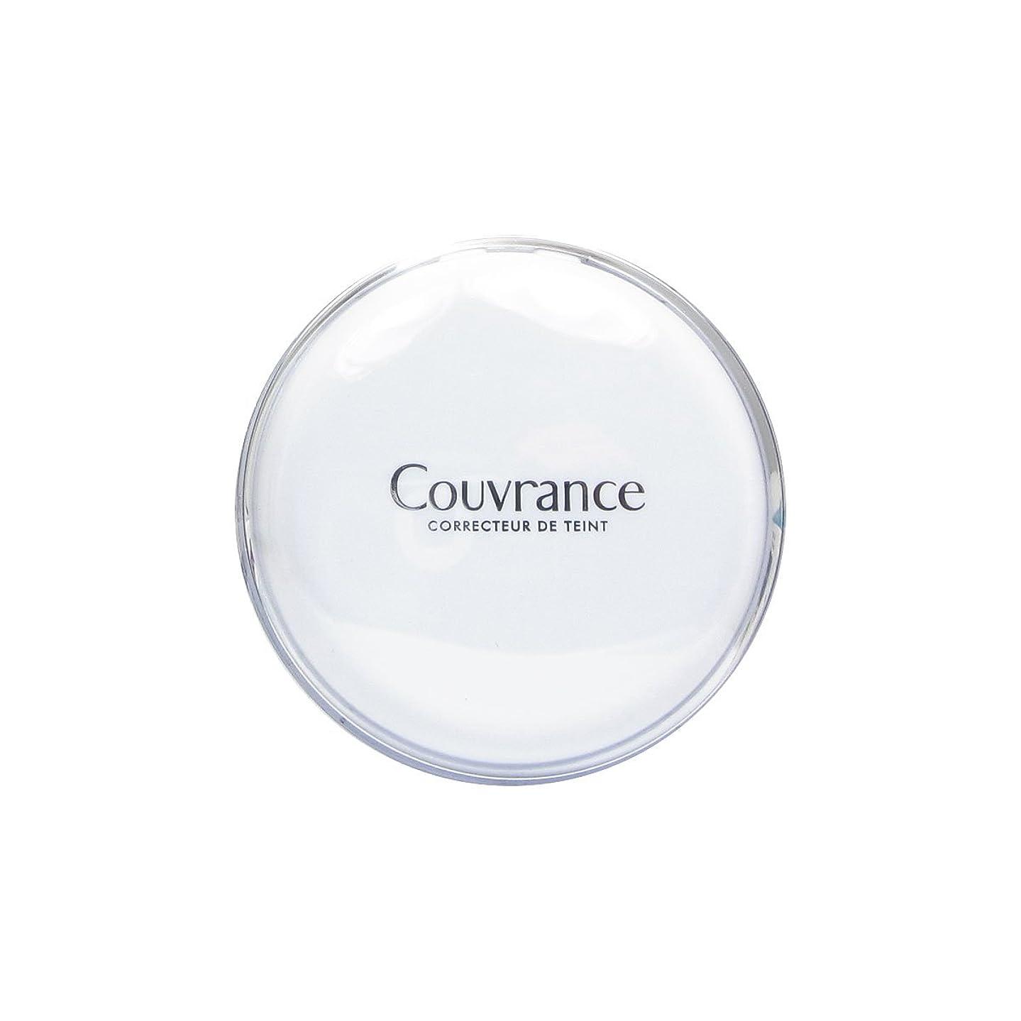 苦難恐れトレッドAvene Couvrance Compact Confort Cream 2.5 Beige 10gr [並行輸入品]