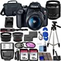 Canon EOS Rebel T7 DSLR Camera Bundle with Canon EF-S 18-55mm f/3.5-5.6 is II Lens + 2X 32GB Memory Cards + Filters + Preferred Accessory Kit by Blue Pixel
