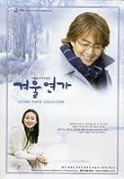 冬のソナタ 公式レターペーパーコレクション (便箋) 3冊セット 韓国ap03