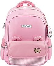 حقيبة ظهر للفتيات الصغيرات من تولي حقيبة كتب ابتدائية للبنات، حقيبة مدرسية، وردي فاتح