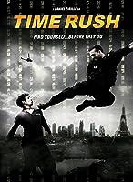 Time Rush [DVD]