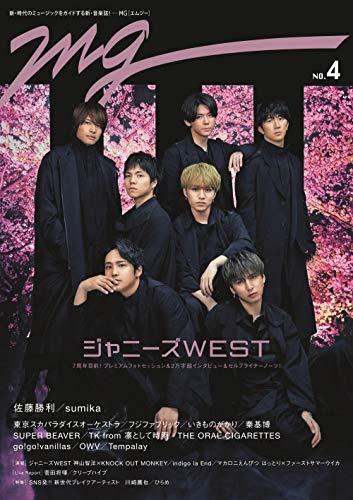 MG(NO.4) (TVガイドMOOK 67号)